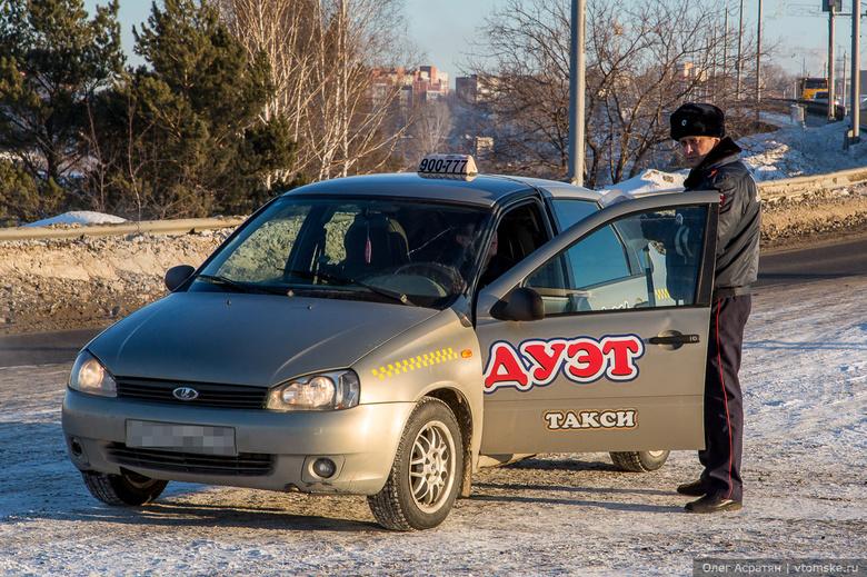 контрольная закупка такси