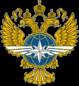 Министерство транспорта и дорожного хозяйства Новосибирской области